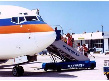Аэропорт Араксос, Пелопоннес
