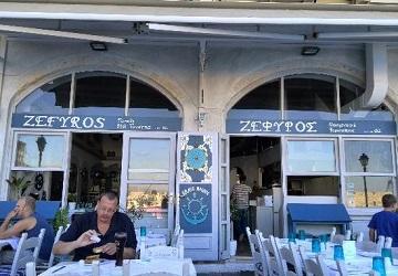 Таверна семьи Зефирос