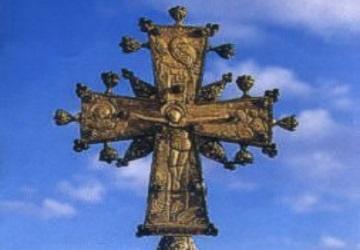 Золотой кресте Эфраима Превелийского