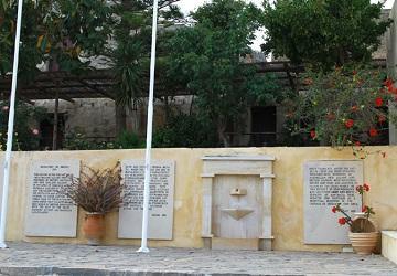 Мемориальная доска в честь подвига настоятеля Мелхиседека Тсудероса