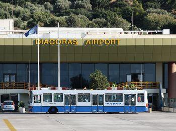 Диагорас - обслуживает южные эгейские острова
