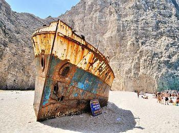 Контрабандистское судно - Панайотис
