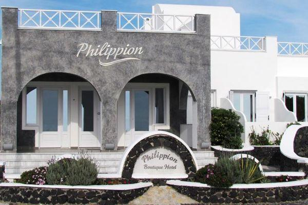 Philippion Boutique Hotel 4
