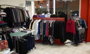 Магазин одежды в афинах