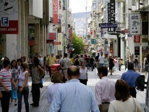 Торговые улицы Афин